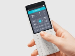 Xiaomi 'Qin 1' and 'Qin 1S' Are Mi's First Feature Phones Running On Android OS