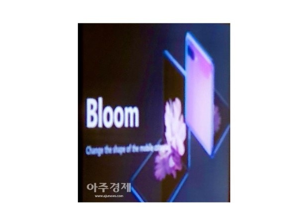 Samsung Galaxy Bloom (not Fold 2) - Reveals DJ Koh at CES 2020 Meeting