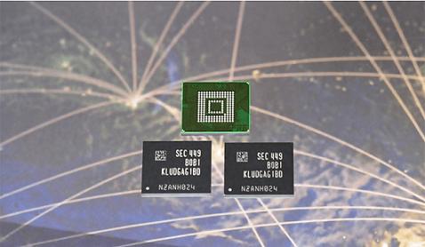 Samsung-128-Gigabyte-Universal-Flash-Storage-Embedded-Memory