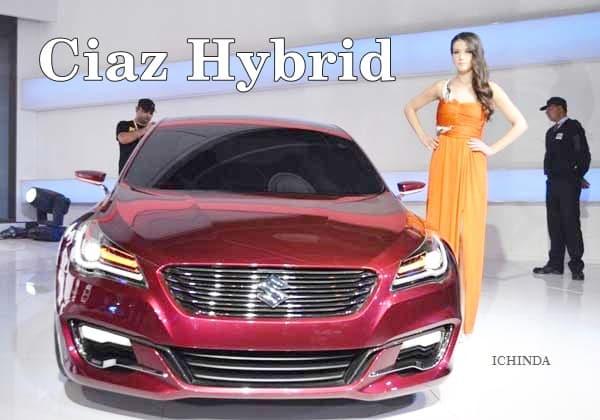 Maruti-Suzuki-Ciaz-Hybrid-Mileage