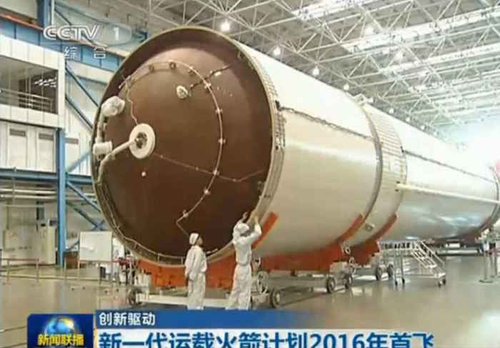 china-long-march-5-space-rocket