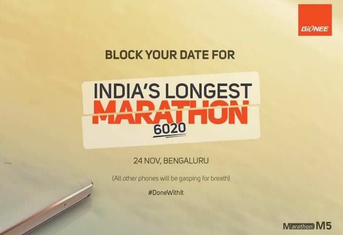 Gionee-Marathon-M5-launch-invite-India