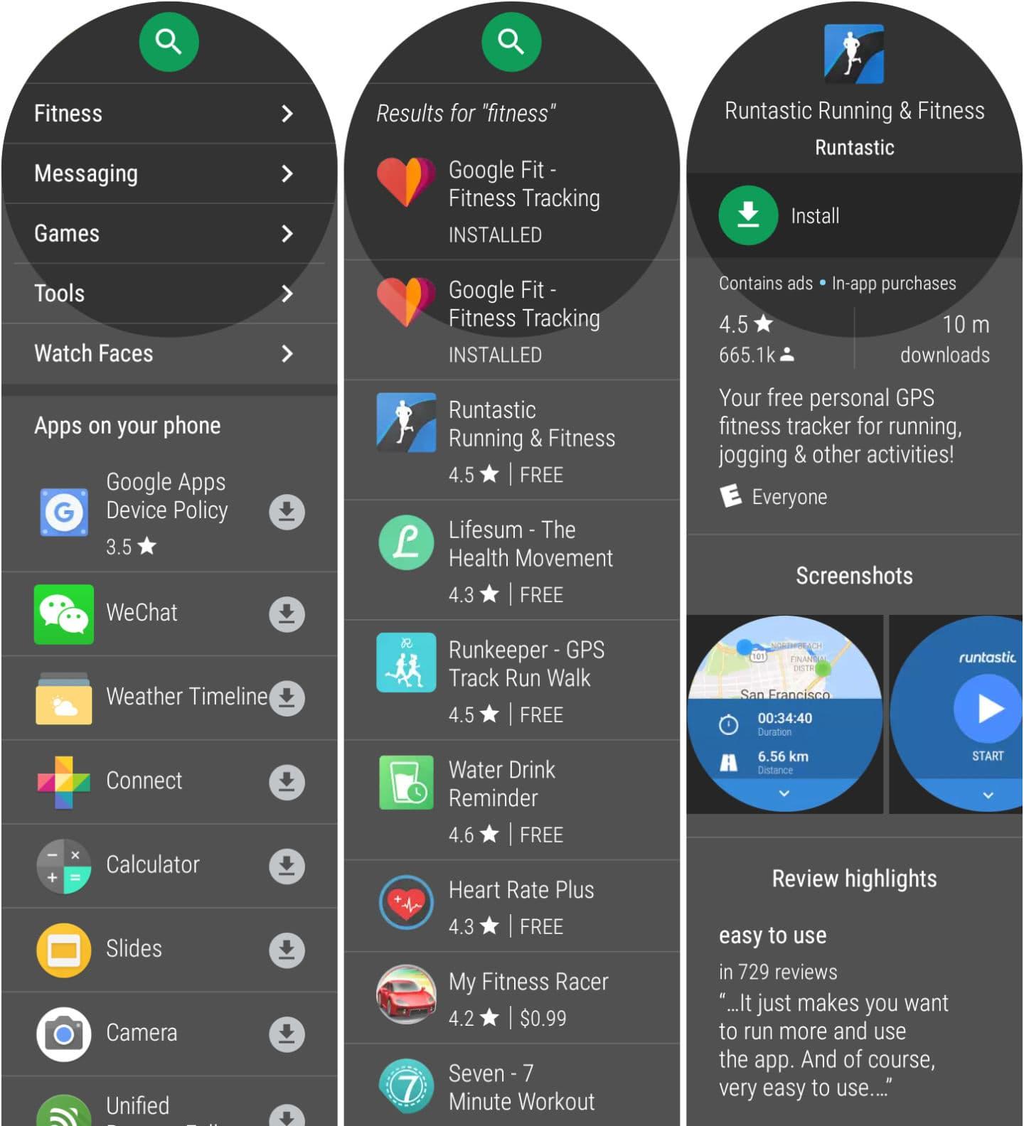 Wear-Play-Store-1440x1584