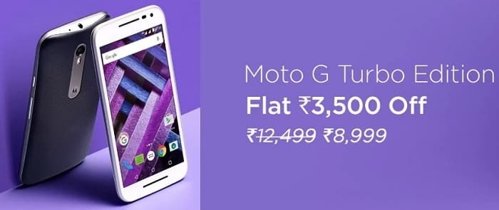 Moto_G_Turbo_Edition