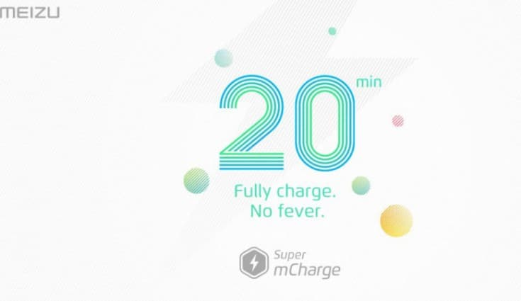 meizu-supermcharge