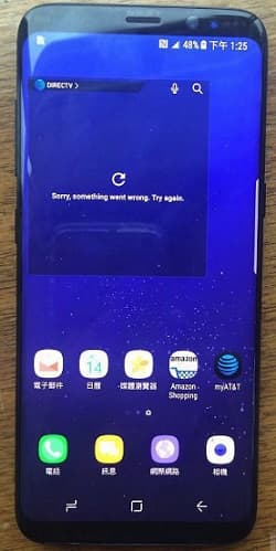 Galaxy_S8_Leaked_Image