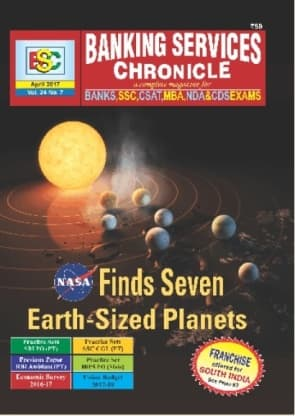 11-BSC-Magazine