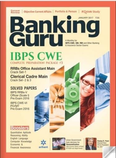 12-Banking-Guru-Magazine