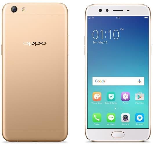 Oppo-F3s-smartphone-gold-color