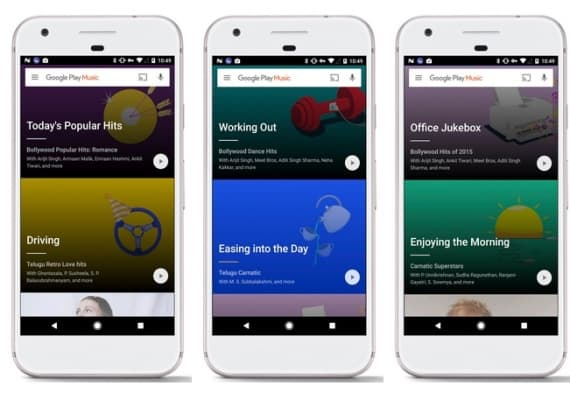 Google-Play-Music-Screenshots-1
