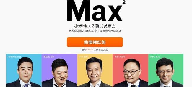 Mi_Max2