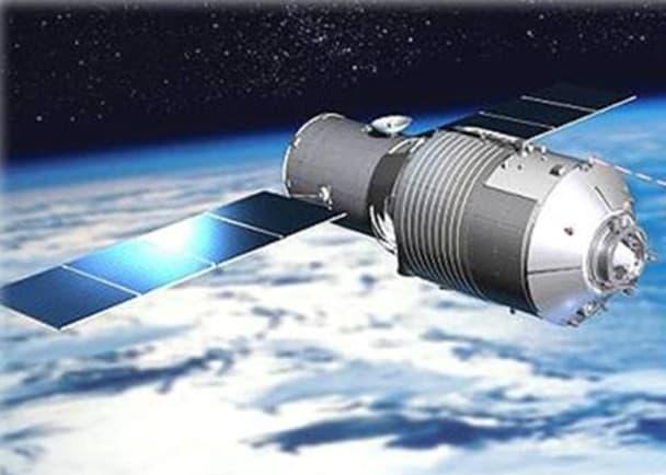 tiangong-1-crash-earth