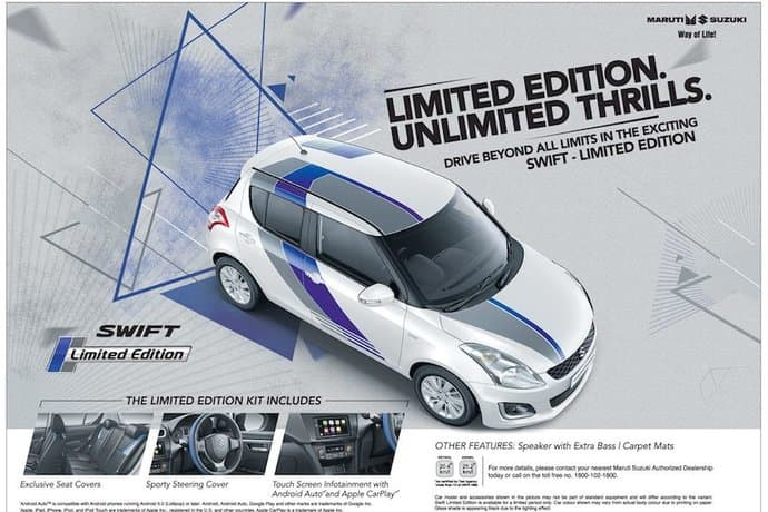 maruti-suzuki-swift-limited-edition