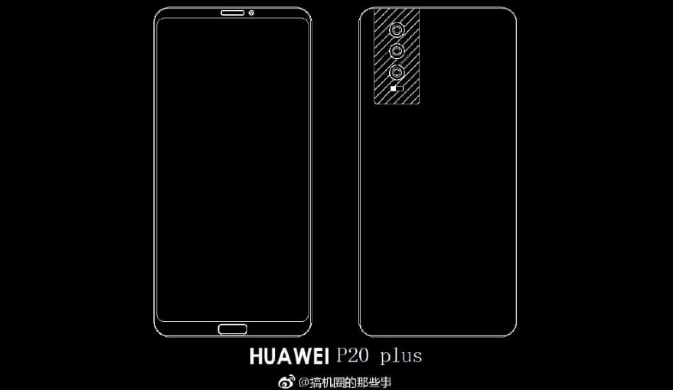 Huawei_P20_Plus