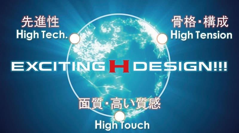 Honda-EXCITING-H-DESIGN-concept