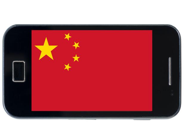 china-smartphone-phone